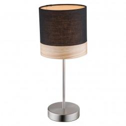 Настольная лампа Globo Chipsy 15222T