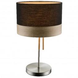 Настольная лампа Globo Chipsy 15222T1
