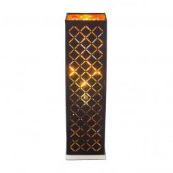 Настольная лампа Globo Clarke 15229T2