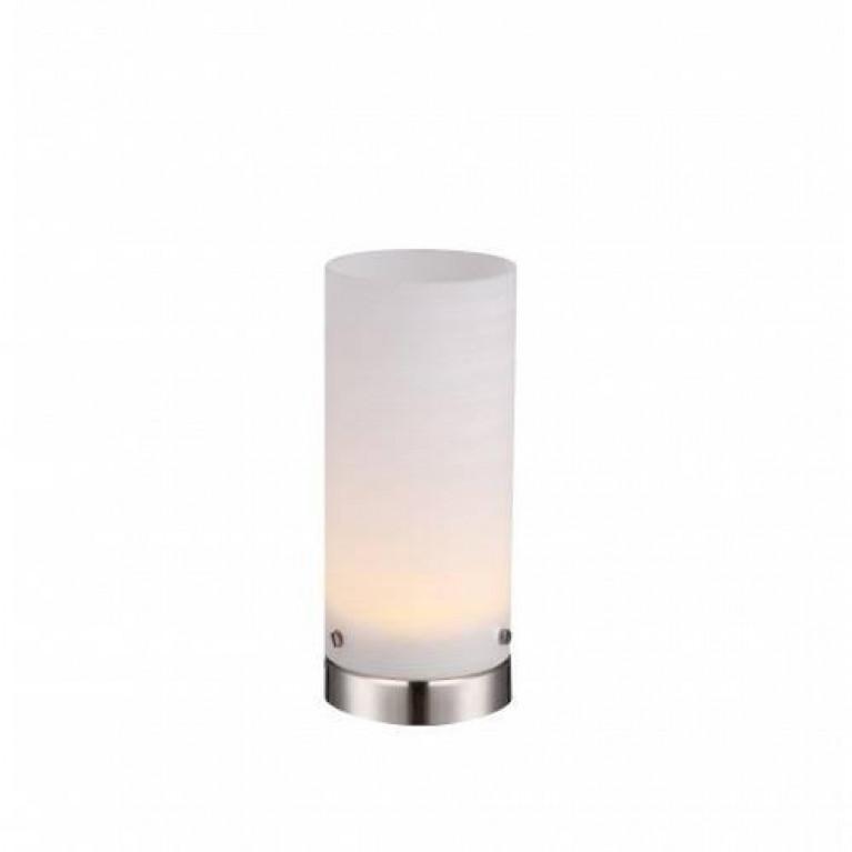 Настольная лампа Globo Cyli 21926