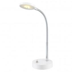 Настольная лампа Globo Deniz 24123