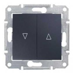 Выключатель для жалюзи злектрическая блокировка Schneider Electric Sedna SDN1300170