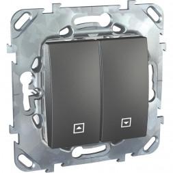 Выключатель двухклавишный для жалюзи без фиксации Schneider Electric Unica MGU5.207.12ZD