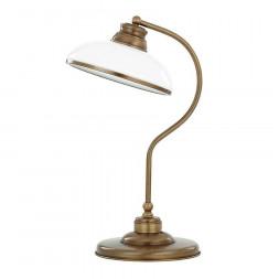 Настольная лампа Kutek N N-LG-1 (P)