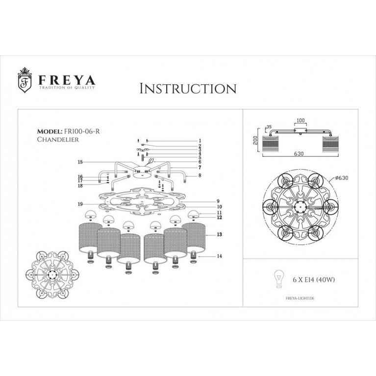 Потолочная люстра Freya Timone FR5100-CL-06-BR