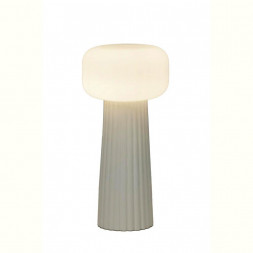 Настольная лампа Mantra Faro 7248