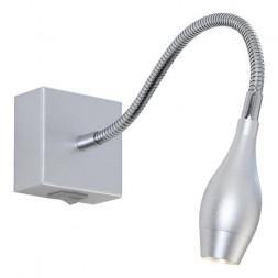 Спот Arte Lamp Picture Lights LED A7003AP-1SS