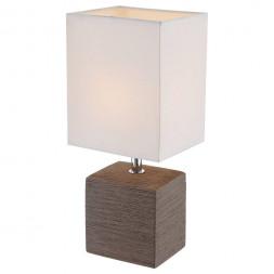 Настольная лампа Globo Geri 21677