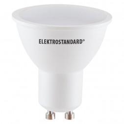 Лампа светодиодная Elektrostandard GU10 9W 6500K матовая 4690389133824