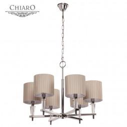 Подвесная люстра Chiaro Инесса 460010806
