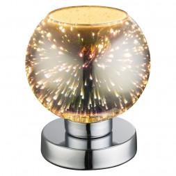Настольная лампа Globo Koby 15845T