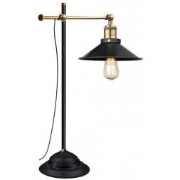 Настольная лампа Globo Lenius 15053T