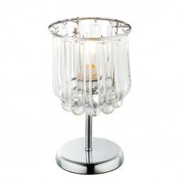 Настольная лампа Globo Minnesota 15303T