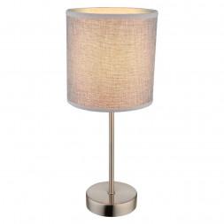 Настольная лампа Globo Paco 15185T