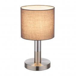 Настольная лампа Globo Paco 15185T2