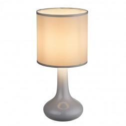 Настольная лампа Globo Parina 21657