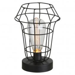 Настольная лампа Globo Spacy 28195