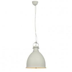 Подвесной светильник Markslojd Hastings 104588
