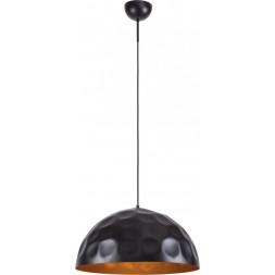 Подвесной светильник Nowodvorski Hemisphere 6778
