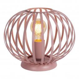 Настольная лампа Lucide Merlina 78593/25/66