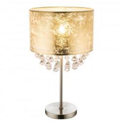 Настольная лампа Globo Amy 15187T3
