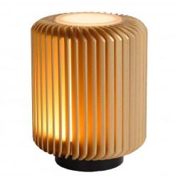 Настольная лампа Lucide Turbin 26500/05/02