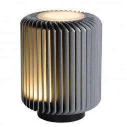 Настольная лампа Lucide Turbin 26500/05/36
