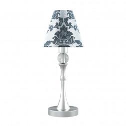 Настольная лампа Lamp4you Eclectic M-11-CR-LMP-O-2