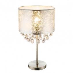 Настольная лампа Globo Amy 15188T3