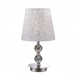 Настольная лампа Ideal Lux Le Roy TL1 Small