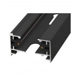 Шинопровод однофазный (UL-00001283) Volpe UBX-Q121 KS2 Black 100 Polybag