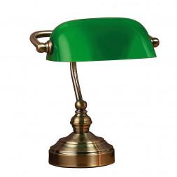 Настольная лампа Markslojd Bankers 105930