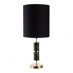 Настольная лампа Kutek Mood Beleza BEL-LG-1 (Z)