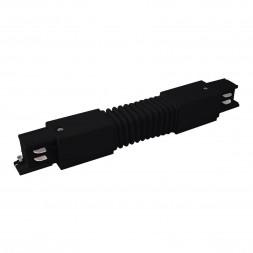 Коннектор гибкий Elektrostandard TRC-1-3-FLEX-BK 4690389112409