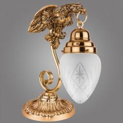 Настольная лампа Kemar Ouro LSA25/M