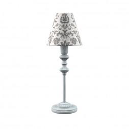 Настольная лампа Lamp4you Classic E-11-G-LMP-O-1
