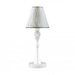 Настольная лампа Lamp4you Hightech M-11-WM-LMP-O-5