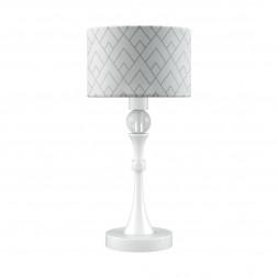 Настольная лампа Lamp4you Hightech M-11-WM-LMP-Y-16