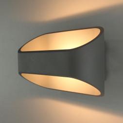 Настенный светодиодный светильник Arte Lamp A1428AP-1GY