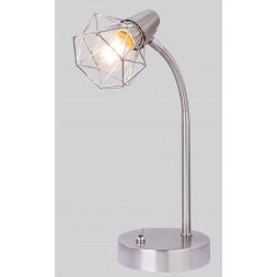 Настольная лампа Rivoli Distratto 7004-501