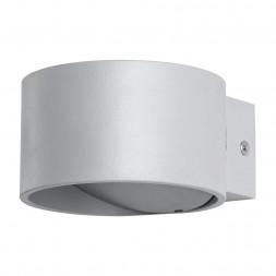 Настенный светодиодный светильник Arte Lamp Cerchio A1417AP-1GY