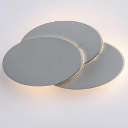 Настенный светодиодный светильник Arte Lamp Trio A1719AP-1GY
