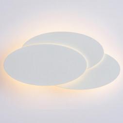 Настенный светодиодный светильник Arte Lamp Trio A1719AP-1WH