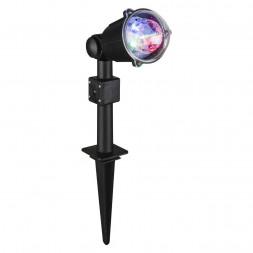 Ландшафтный светодиодный светильник Globo Meriton 32000
