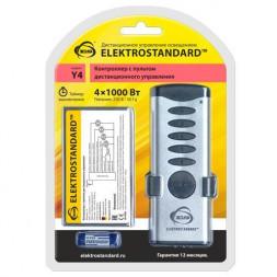 Пульт управления светом Y4 Elektrostandard 4690389062513