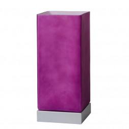 Настольная лампа Lucide Colour -Touch 71529/01/39