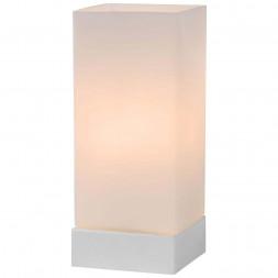 Настольная лампа Lucide Colour -Touch 71529/01/61